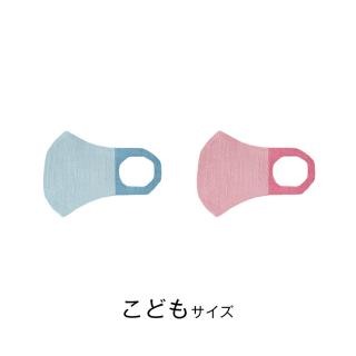 SILKCARE MASK Kidsサイズ
