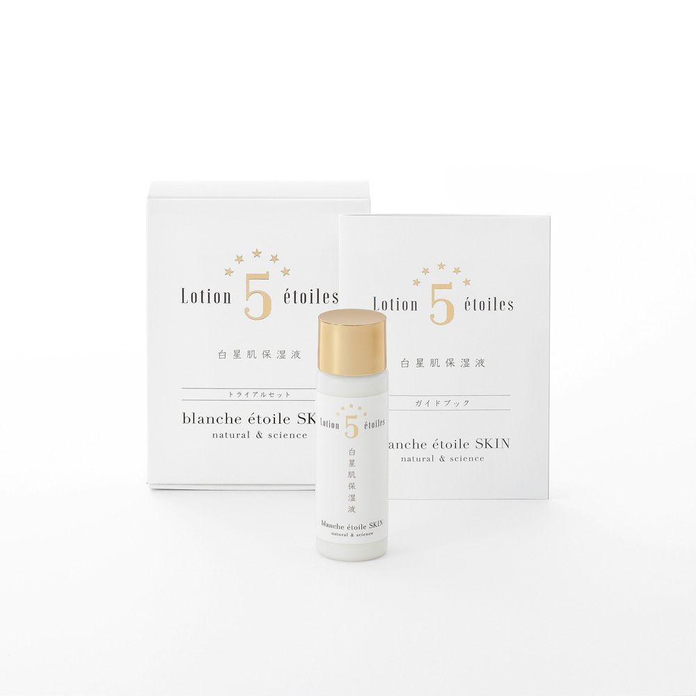 blanche etoile SKIN lotion (trial set)